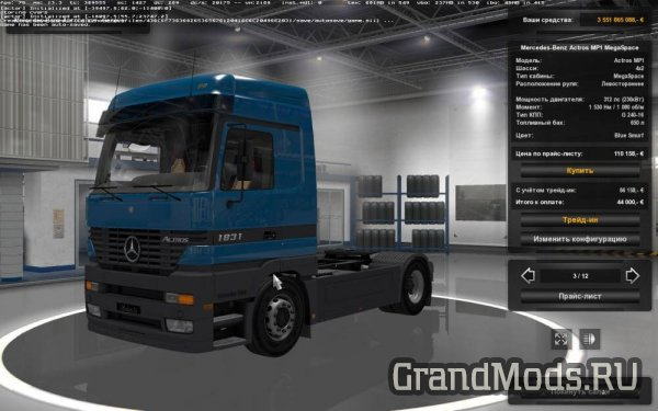 Mercedes-Benz Actros MP1 [ETS2]