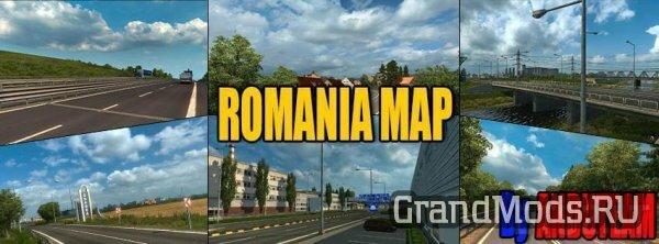 ROMANIAN MAP V1.3.1A (ALPHA) [ETS2]