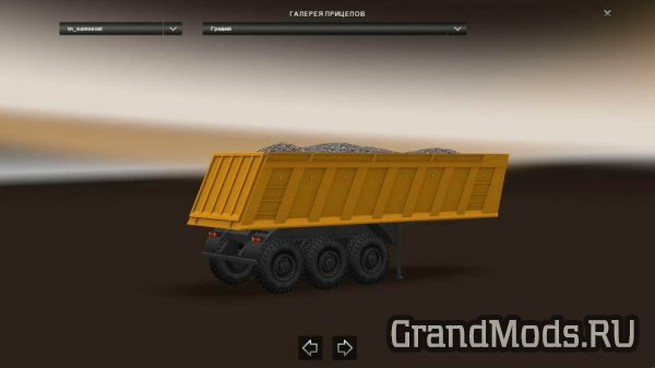 OFF-ROAD TRAILERS FOR HARSH RUSSIAN [ETS2 v.1.27]