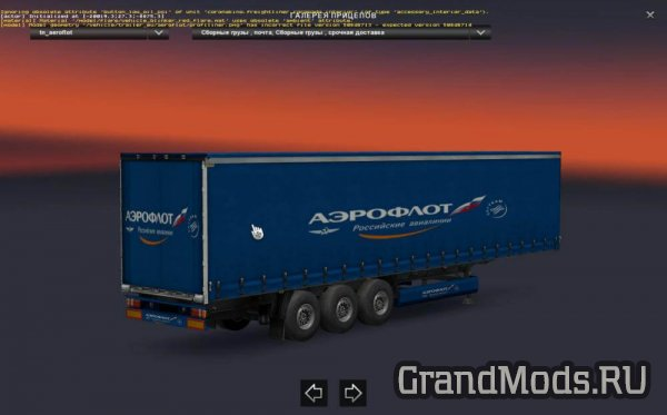 Russian Trailers [ETS2]
