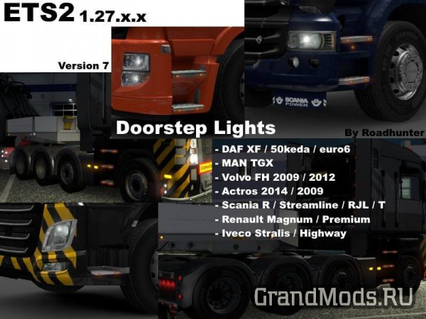 Doorstep lights v 7.0 [ETS2 v.1.27]