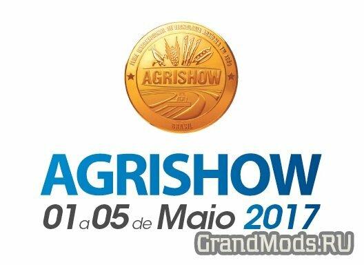 Сельскохозяйственная ярмарка Agrishow 2017