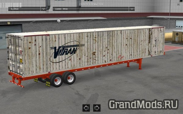 16 53-FOOT CONTAINERS [ETS2]