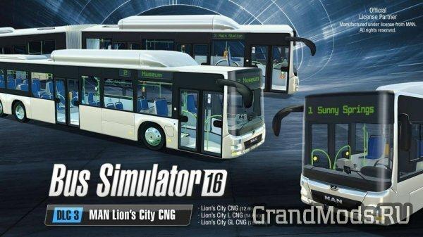 Bus Simulator 16: новое ДЛС и завершение поддержки игры.