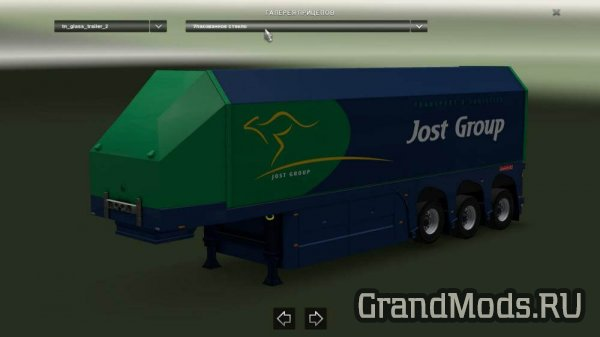 SCS TRAILER REPLACEMENT [ETS2]