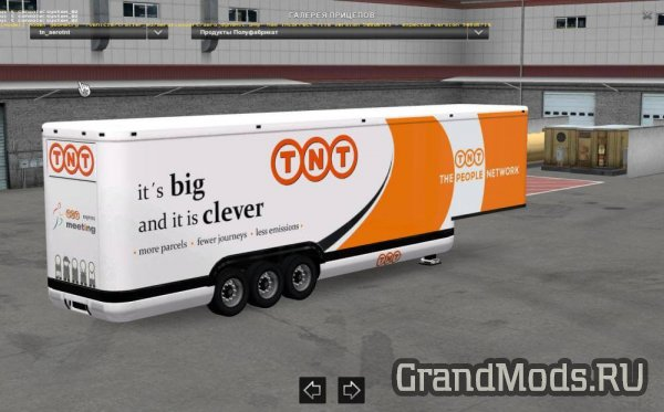 "Pack standalone trailers ""Aerodynamics"" [ETS2]"