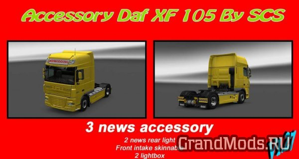 ACCESSORY DAF XF 105 BY SCS [ETS2 v.1.27]