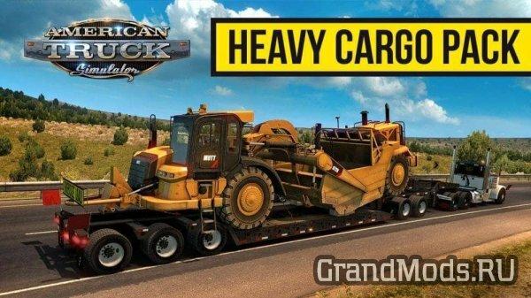 Состоялся релиз Heavy Cargo Pack DLC для ATS!