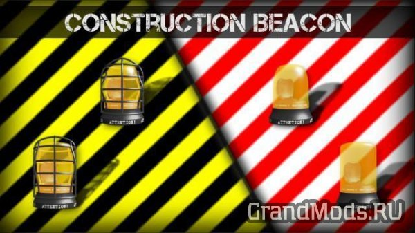 Construction Beacon [ETS2]