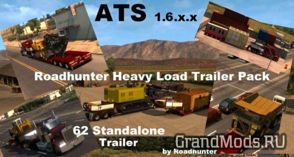 HEAVY CARGO PACK V3.0 [ATS]