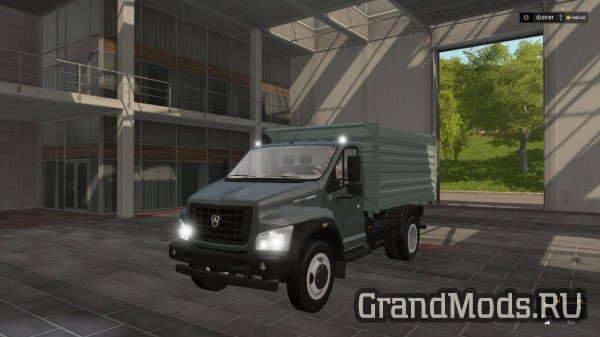GAZON NEXT PACK V1.2 [FS17]