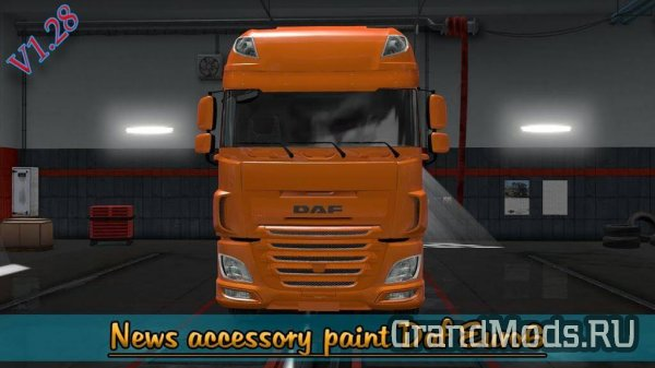 Accessory Daf Euro6 | Truck SCS 1.28 beta [ETS2]