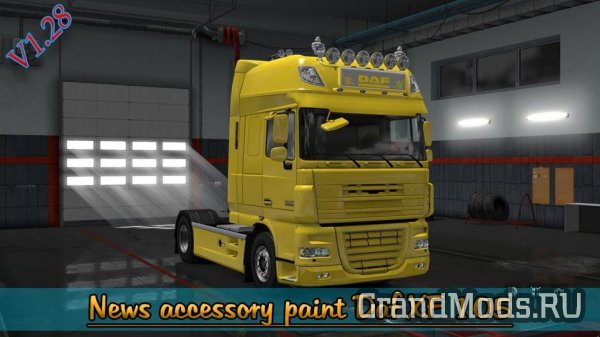 Accessory Daf XF 105 SCS Base 1.18 beta [ETS2]