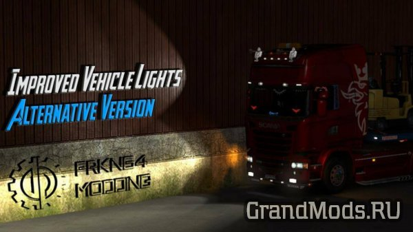 Improved Vehicle Lights: Alternative v 1.2 [ETS2]