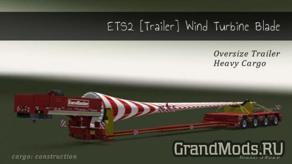 Trailer Wind Turbine Blade 1.28 [ETS2]