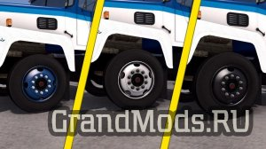 US ALCOA WHEELS PACK V1.3 [ATS]