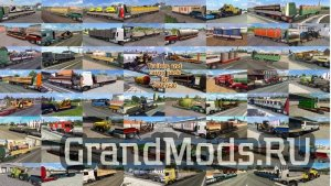 Trailers and Cargo Pack v8.4 [ETS2]