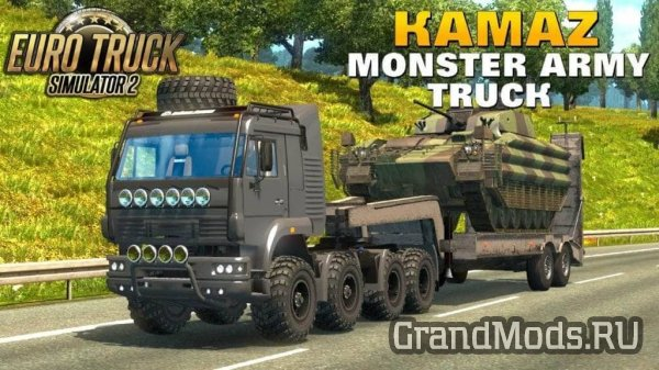 Kamaz-6460 Off Road v1.28 [ETS2]