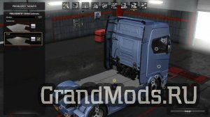 Scania R/S 2016 Mighty Griffin v 1.1 [ETS2]