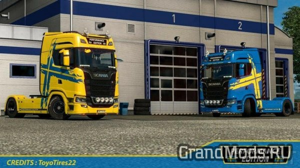 Scania S Performance Edition Skin [ETS2]