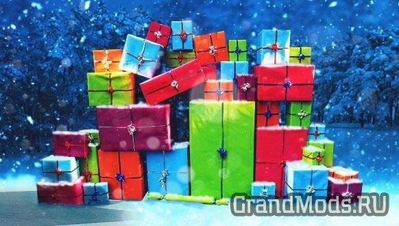 Новое большое событие Доставки Подарков 2017