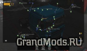 Russian Open Spaces v 6.0 [ETS2 1.31]
