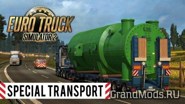 Рекламный ролик DLC Special Transport