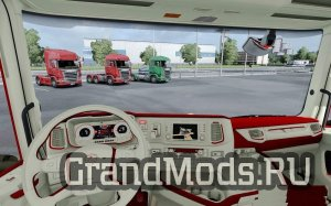 Scania 2016 S&R CMI Red Beige Interior v1.0 [ETS2]