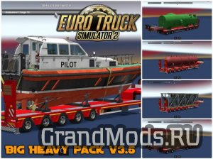 BIG HEAVY PACK V3.7 [ETS2 v.1.32]