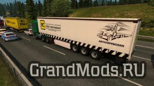 STS Rus Trailer Patch 1.30 [ETS2]