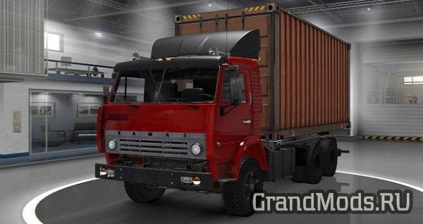 Kamaz 5320 with trailer version 1.0 [ETS2]