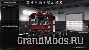Mercedes-Benz Actros MP1 6x4, 8x4 [1.31.x] [ETS2]