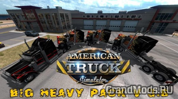 BIG HEAVY PACK V3.6  [ATS]