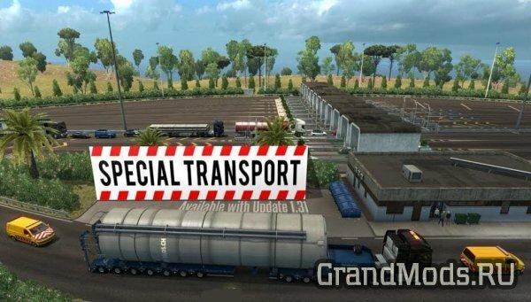 Новые маршруты DLC Special Transport для ETS2