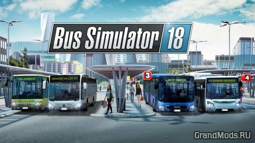BS18 выходит на консолях PS4 и Xbox One!