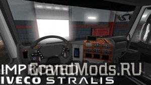 Improved IVECO Stralis v1.2 [ETS2]