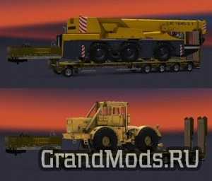 Pack Trailers Heavy Cargo for Map R.O.S. [ETS2]