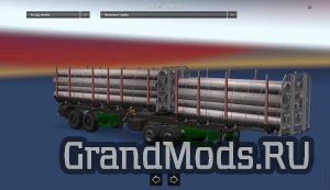 Pack of Double Trailers for Map R.O.S. [ETS2]
