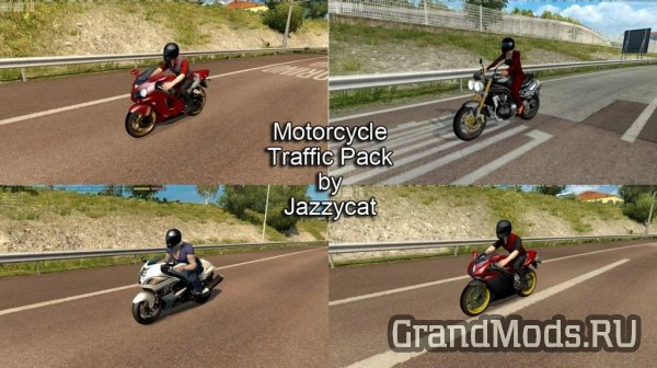 Motorcycle Traffic Pack v1.7 [ETS2]
