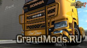 TRUX HIGHWAY FOR SCANIA NEXTGEN S/R [ETS2]