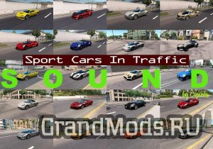 Sound Mod for Sport Cars v1.0 [ETS2]