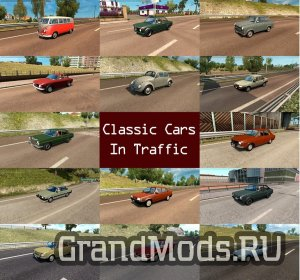 Classic Cars Traffic Pack v1.8 by TrafficManiac [ETS2]