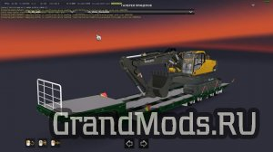 Heavy oversized trailers with machinery [ETS2]