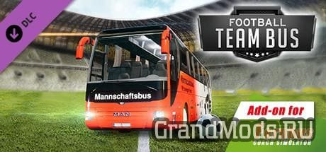 Вышло DLC Football Team Bus для Fernbus