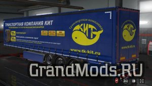PACK SKINS ON ITS SEMI-TRAILER RUSSIAN COMPANIES  v1.5 [ETS2]
