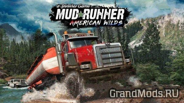 Релиз American Wilds состоится сегодня!