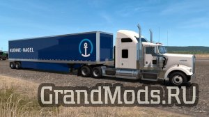 Custom 53' trailer [ATS]