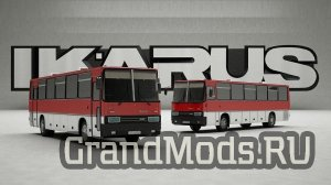 Ikarus 250 Apollo [ETS2]