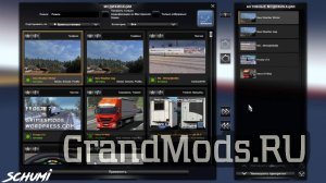 New Weather Winter v1.4 [Schumi] [ETS2]
