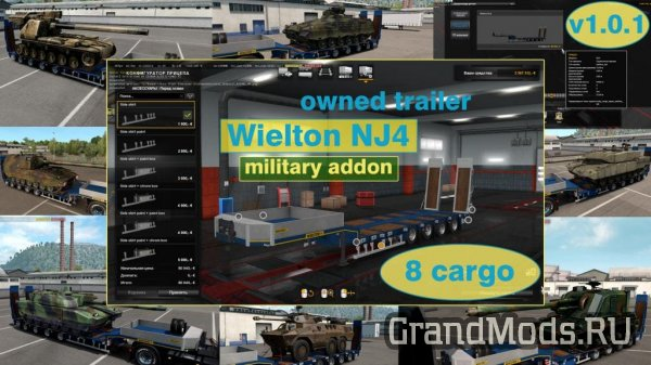 Military addon for Wielton NJ4 v1.2 [ETS2]